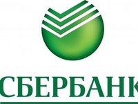 Сбербанк по-прежнему не рассматривает ликвидацию украинской «дочки», надеется продать ее