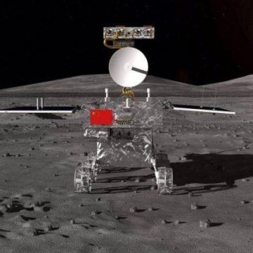 Впервые в истории: китайский аппарат приземлился на обратной стороне Луны