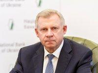 Миссия МВФ продолжает работать в Украине — Смолий