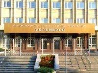 «Укрэнерго» намерено привлечь у KfW еще EUR 24,5 млн на модернизацию подстанций