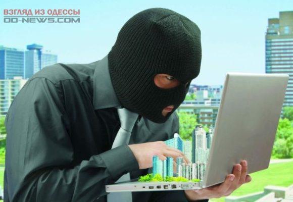Одесситов предупреждают о новом виде мошенничества с недвижимостью