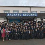 Одесская область: в школе Лиманского района посвящали в гимназисты