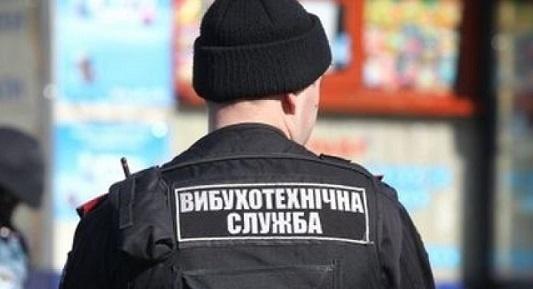 Массовая эвакуация: в Одессе «заминировали» 12 объектов