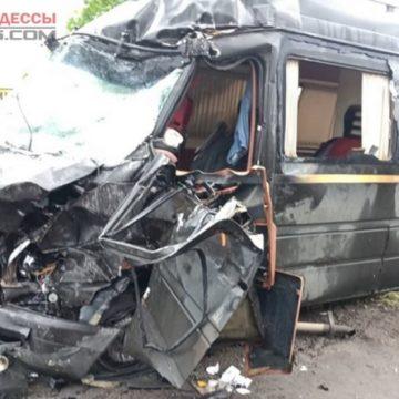 Под Одессой произошла серьезная авария