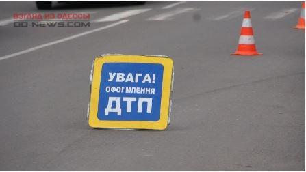 В Одесской области сбили мотоциклиста